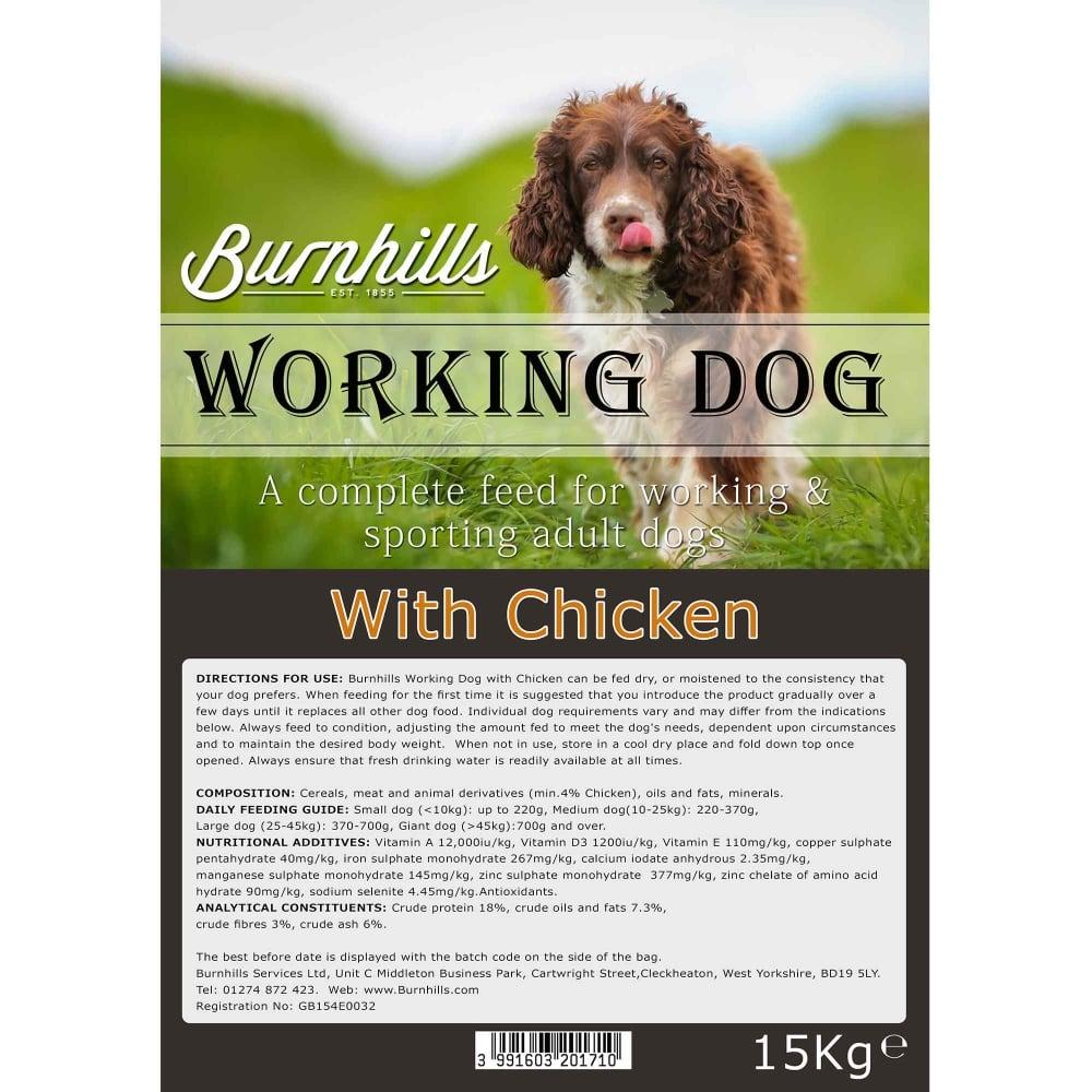 Working Dog Food Vat Free