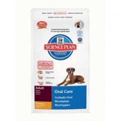 Hills Science Plan Canine Adult Oral Care - Chicken