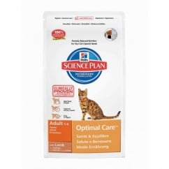Hills Science Plan Feline Adult Optimal Care - Lamb