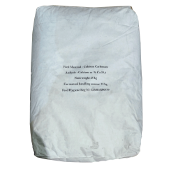 Agricultural Limestone Flour 25Kg - Calcium Carbonate Powder
